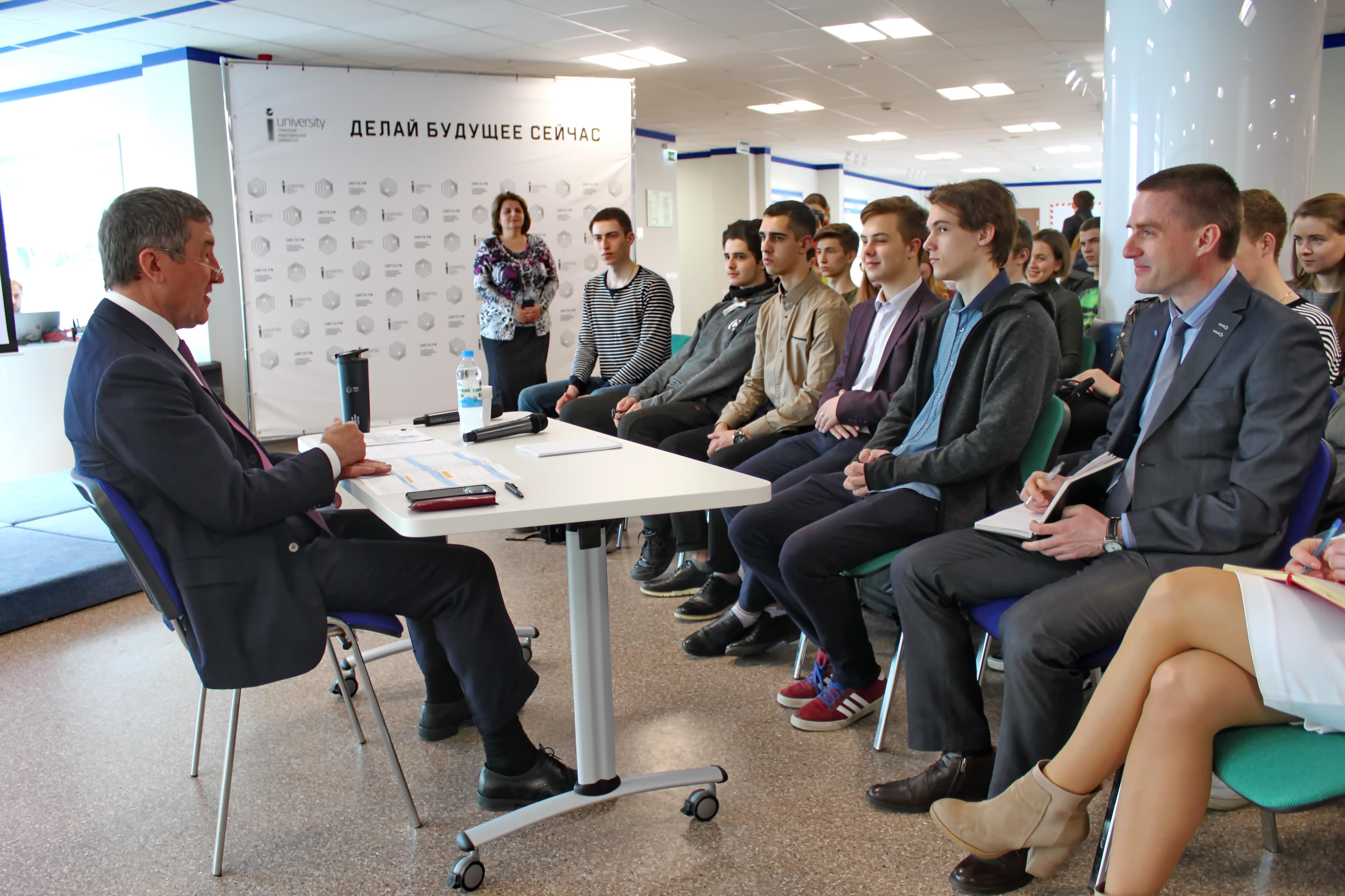 Встреча с молодыми учеными-инноваторами, Тюмень, 24 апреля 2018 г.