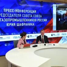 Пресс-конференция в пресс-центре агентства «Россия сегодня», 2 апреля 2019 г.