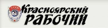 Krasrab_.jpg