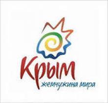 Krym.jpg