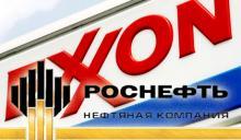 Rosneft.jpg