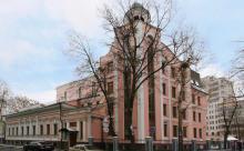 Офис ЗАО «Межгосударственная нефтяная компания «СоюзНефтеГаз»